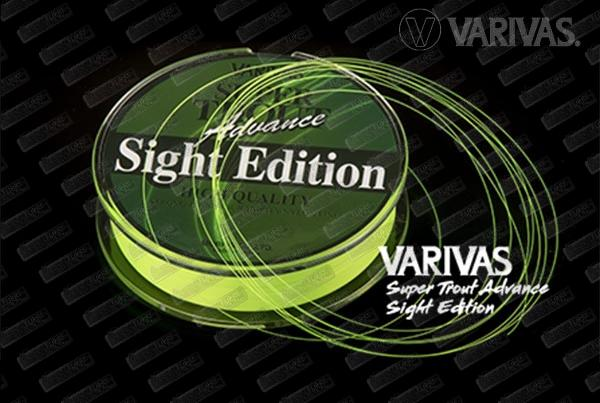 VARIVAS Super Trout Advence Sight Edition