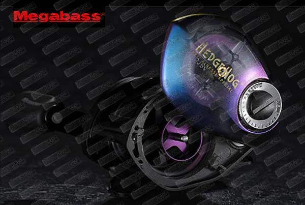 MEGABASS Zonda Hedgehog Custom