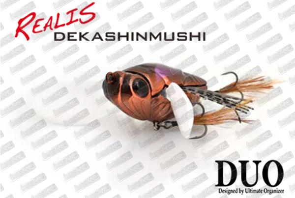 DUO Realis Dekashinmushi 75