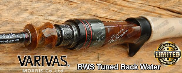 VARIVAS MORRIS BWS Tuned Back Water