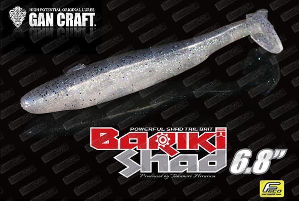 GAN CRAFT Bariki Shad 6.8''