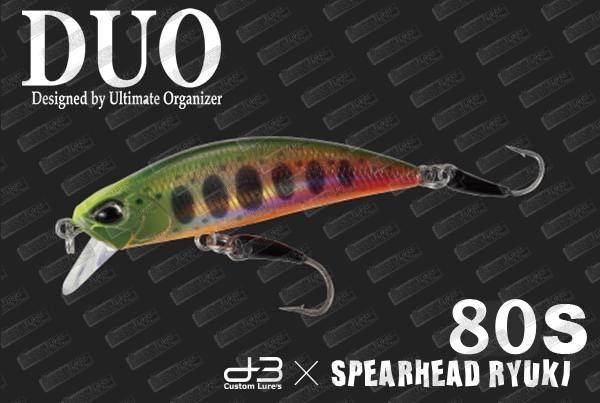DUO Spearhead Ryuki 80S D3-BS