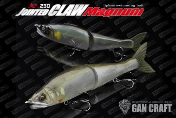 GAN CRAFT Jointed Claw Magnum 230