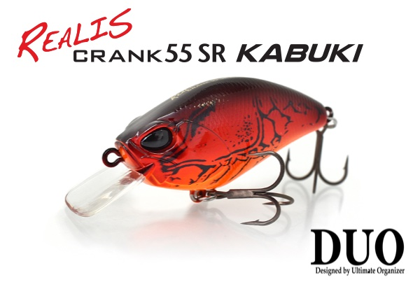 Realis Crank 55SR Kabuki
