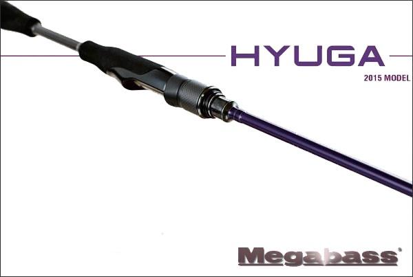 MEGABASS Hyuga 65 UL-S (d'occasion)