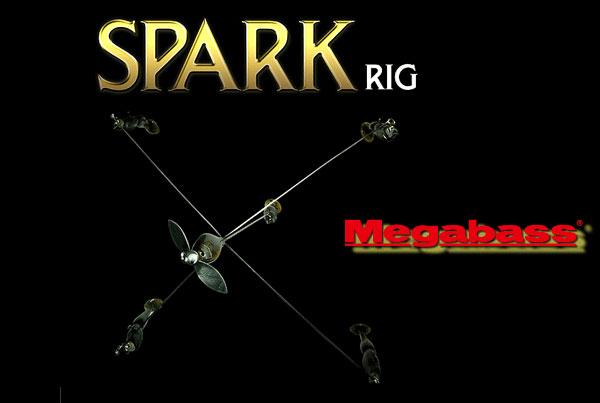 MEGABASS Spark Rig Prop Type