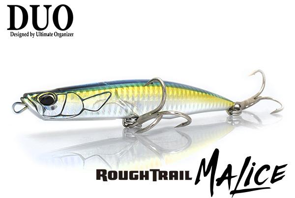 DUO Rough Trail Malice 130