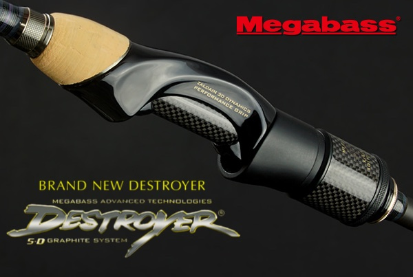 MEGABASS Destroyer 5-D