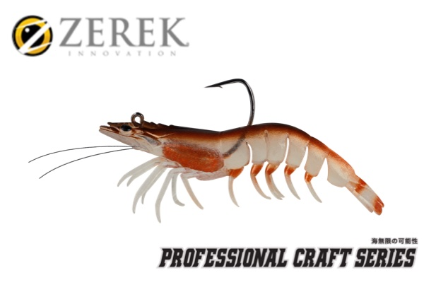 Zerek absolute shrimp 3.0