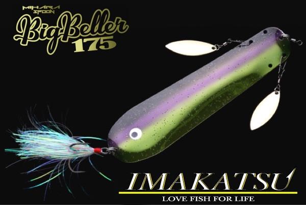 IMAKATSU Big Beller 175