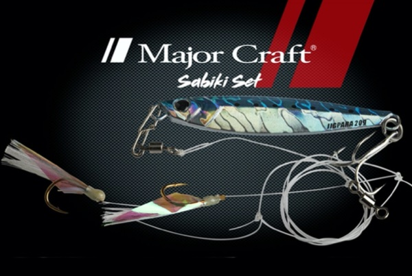 MAJOR CRAFT Sabiki Set