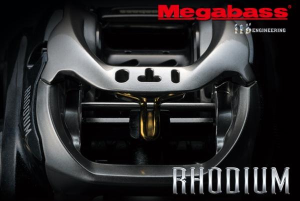 MEGABASS Rhodium