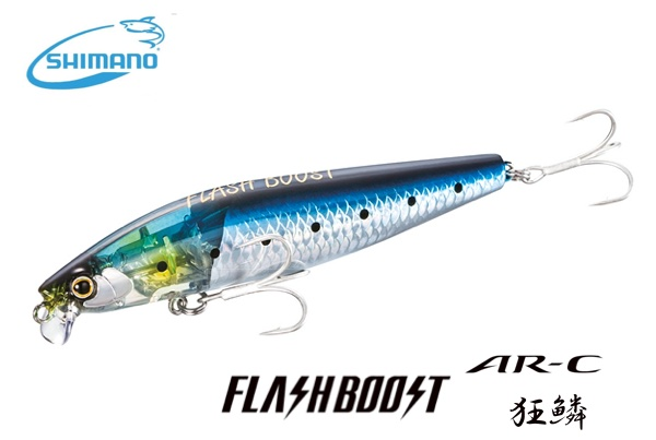 Shimano exsence shallow assassin