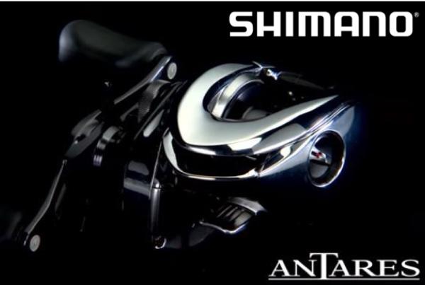 Shimano antares