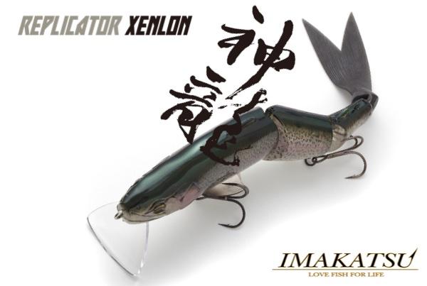 IMAKATSU Replicator Xenlon 290