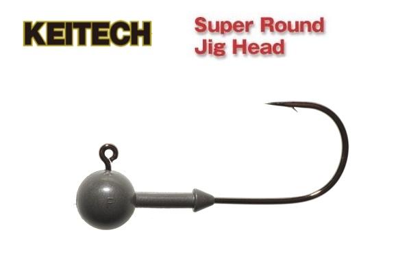 Keitech tungsten super round jig head