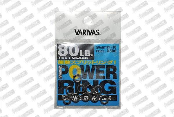VARIVAS Power Ring 80 lb
