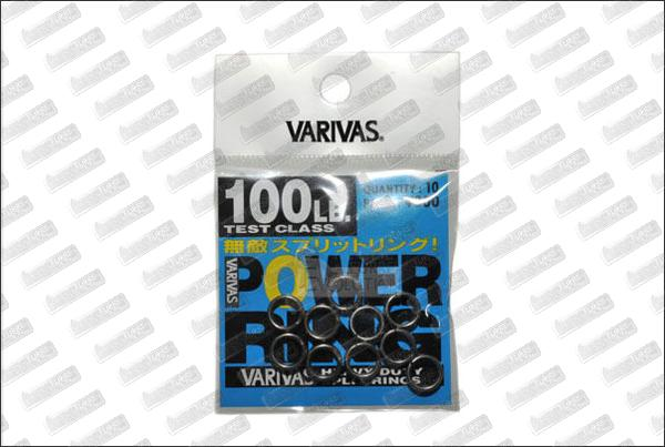 VARIVAS Power Ring 100 lb