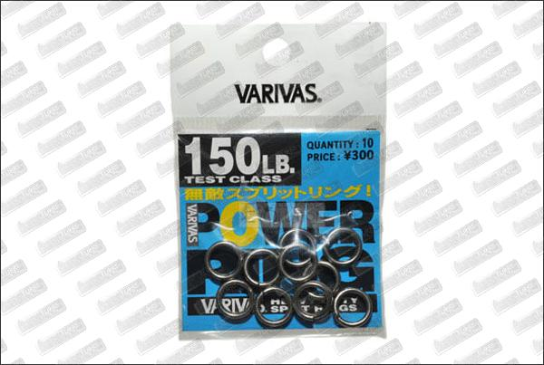 VARIVAS Power Ring 150 lb