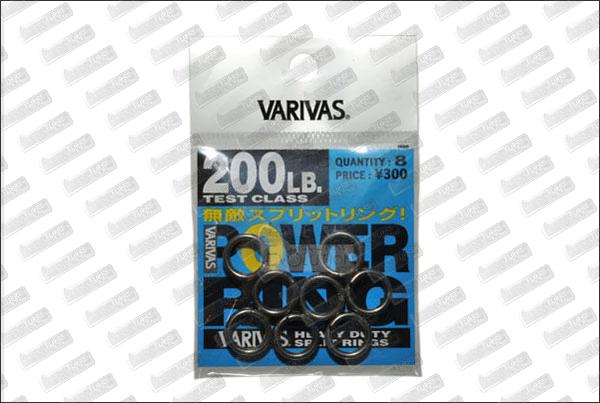 VARIVAS Power Ring 200 lb