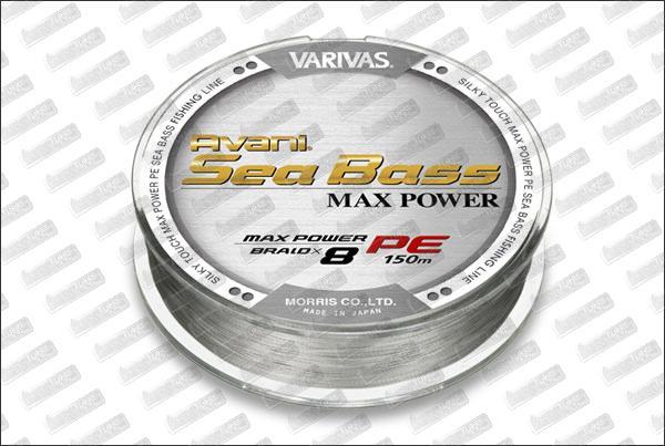 VARIVAS Avani Sea Bass Max #0.8