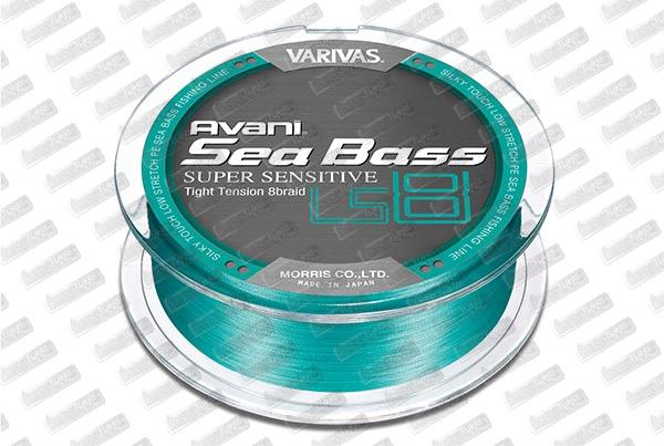 VARIVAS Avani Sea Bass LS8 PE 1 - 19,6lb