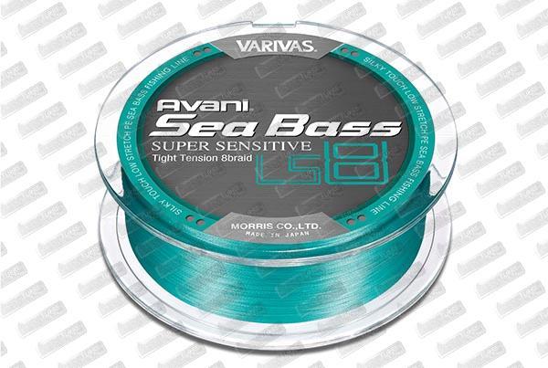 VARIVAS Avani Sea Bass LS8 PE 1.2 - 22,1lb