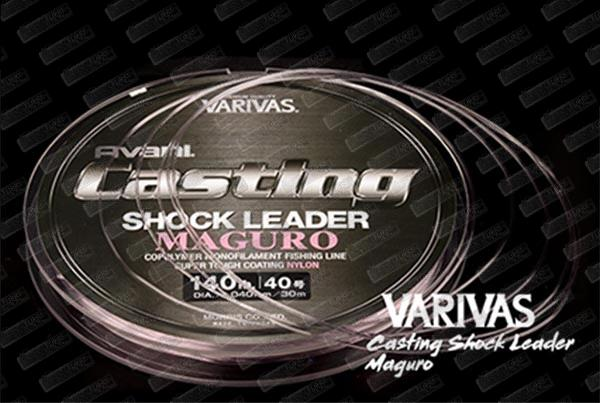 VARIVAS Shock Leader Maguro 220lb (1.470mm)